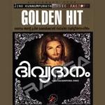 Divyadhanam songs