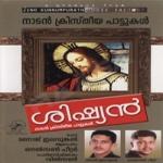 Shishyan songs