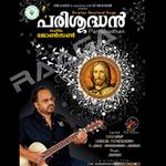 Parishudhan songs