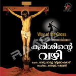 Way Of The Cross songs
