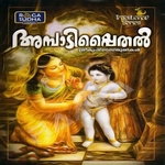 Ambadipaithal - Vol 1 songs