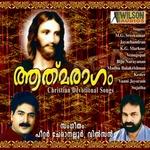 Aathmaragam songs