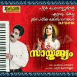 Sayoojyam songs