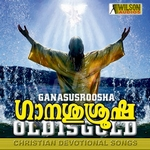 Ganashusroosha - Vol 3 songs