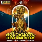 Jeevamanthram - Vol 1 songs
