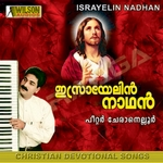 Israyelin Nadhan - Vol 2 songs