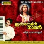 Israyelin Nadhan - Vol 2 songs
