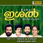 Ishal - Vol 2 songs