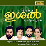 Ishal - Vol 3 songs