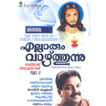 Ellarum Vazhthunnu songs