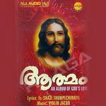 Aathmam songs