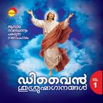 Divine Srusrusha Ganangal - Vol 1 songs