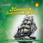 Knanaya Kalyanapattukal songs