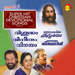 Vineetham songs