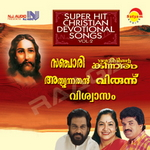 Athyunnathan songs