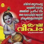 Krishnadeepam songs
