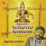 Ayyappa Sahasra Namam songs