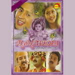 Munkundamala songs