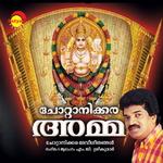 Chottanikkara Amma songs