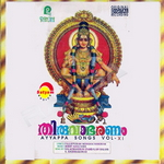 Thiruvabharanam songs