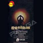 Thulasimala songs