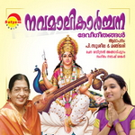Navamalikarchana songs