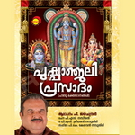 Pushpanjaliprasadam songs