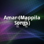Amar (Mappila Songs) songs
