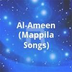അൽ-ആമേൻ (മാപ്പിള സോങ്സ്) songs