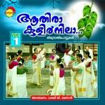 Aathirakulirnilla - Vol 1 songs