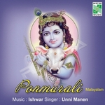 Ponmurali songs