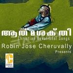 Aathmasakthi - Vol 1 songs