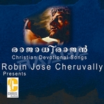Rajadhirajan songs