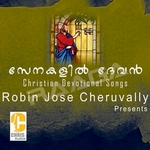Navayarusalem songs
