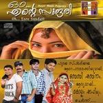 Oh Ente Sundari (Mappila Songs) songs