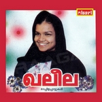 Khaleela (Mappila Songs) songs
