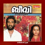 Beevi (Mappila Songs) songs