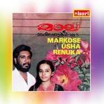 Maala (Mappila Songs) songs