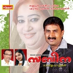 Sabeena (Mappila Songs) songs