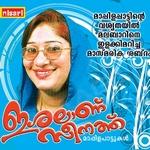 Ishalaanu Zeenath (Mappila Songs) songs