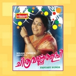 Chitravarma Thumbi songs