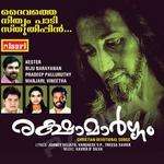 Rakshamargam songs