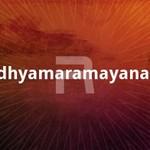 Adhyamaramayanam songs