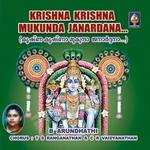 Krishna Krishnaa Mukundaa Janaardanaa songs