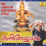 Kanni Ayyappan songs