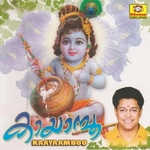 Kayamboo songs