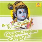 Alaipayuthe Kanna - Vol 2 songs