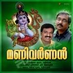 Manivarnan songs