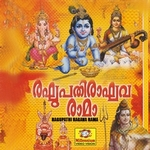 Reghupathi Raghava Rama - Vol 1 songs