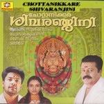 Chottanikara Shivaranjini songs